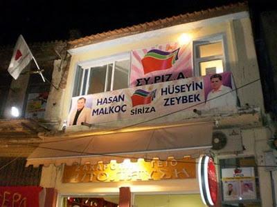 syriza-turk2