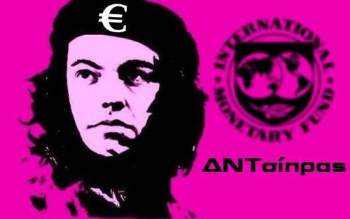 tsipras_dnt2__article