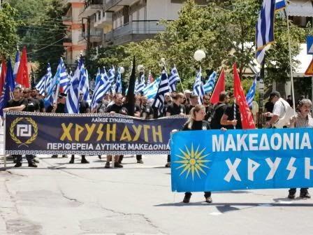 Μεγαλειώδης συγκέντρωση για τη Μακεδονία μας στην Φλώρινα. Φωτορεπορτάζ- βίντεο